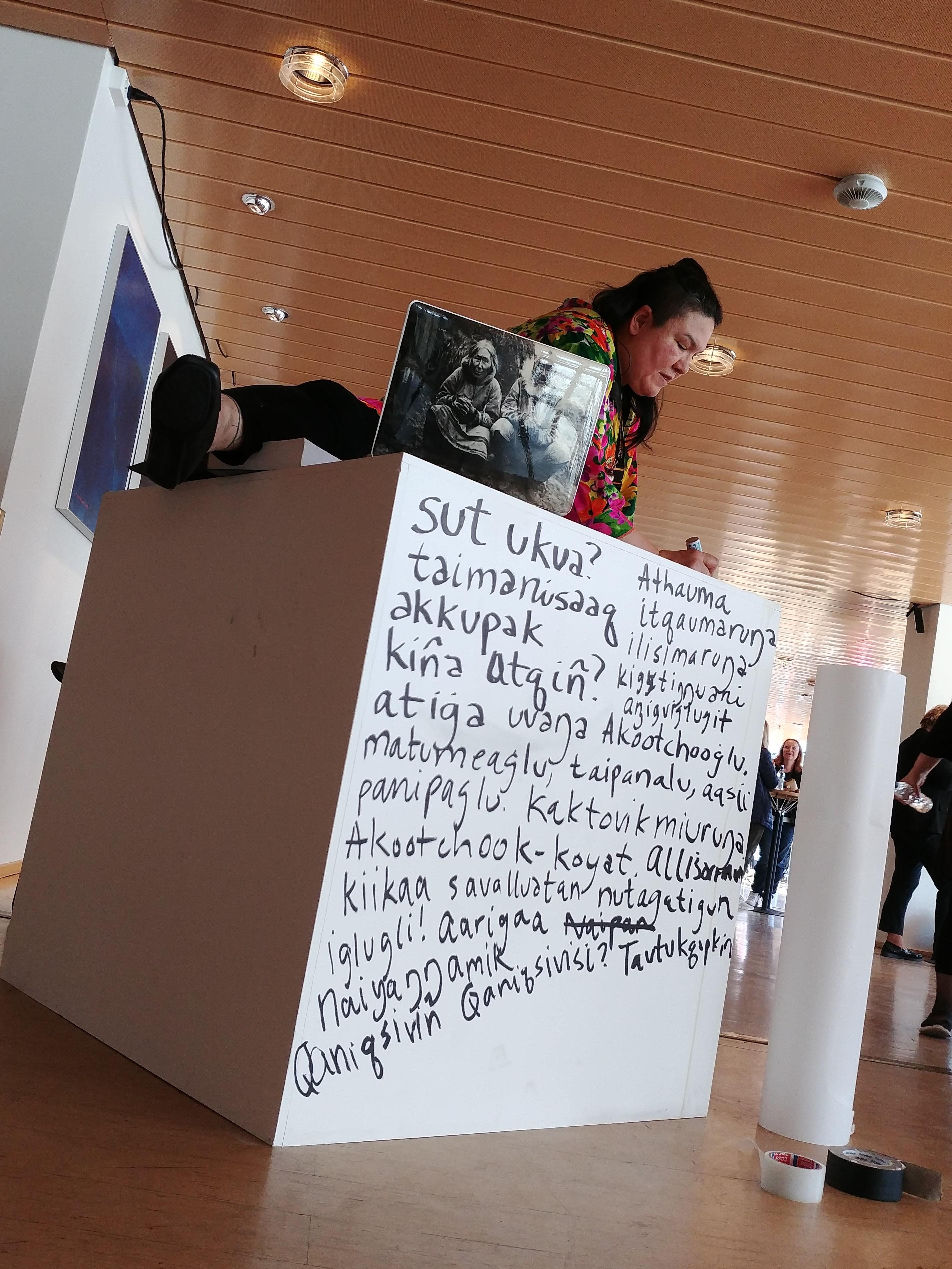 Allison Akootchook Warden performing «siku/siku» part II during Arctic Arts Summit
